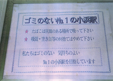 ric081218.jpg