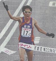 nagano3jan2017.jpg