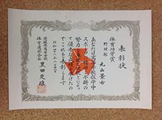 tessurukoto2jan2017.jpg