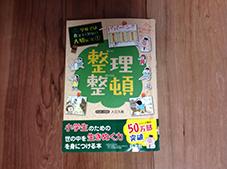 manga2apr2017.jpg