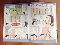 manga3apr2017.jpg