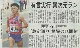 shinsedai22jan2018.jpg