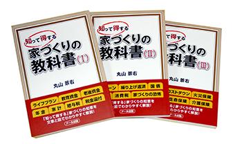 booksjun2019.jpg