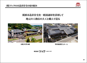 mokuzo09jun2019.jpg